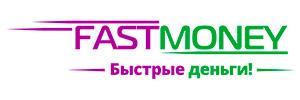 Займ от Fastmoney