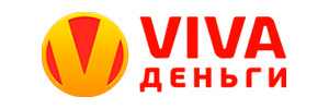 Займ от Viva деньги